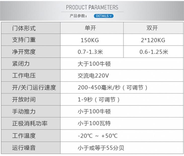 嘉鑫自动平开门ES-120电动自动门 感应门禁 加重型